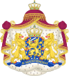 coat of arms Netherlands NL